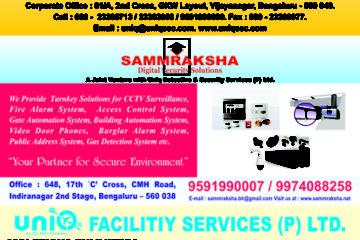 UNIQ DETECTIVE & SECURITY SERVICES PVT LTD